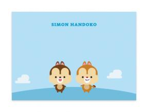 Chippy Chipmunks (Note Cards Set of 6)