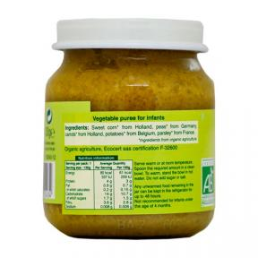 Babynat Organic Puree - Garden Vegetables