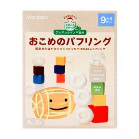 Wakodo Baby Snacks - Puffed Rice Ring Cake