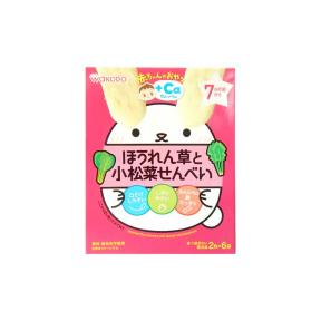 Wakodo Baby Snacks - Soft Rice Crackers With Vegetables