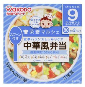 Wakodo Lunch Box - Chinese Style Fried Rice And Chop Suey