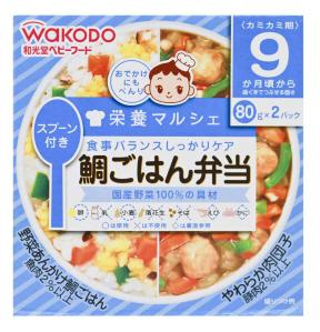 Wakodo Sea Bream Rice With Vegetable Sauce and Meat Balls