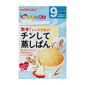 Wakodo Steam Bun Powder