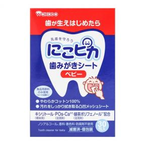 Wakodo Cleaning Napkin For Baby's Tooth (Box)