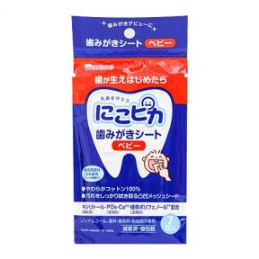 Wakodo Cleaning Napkin For Baby's Tooth (Pack)